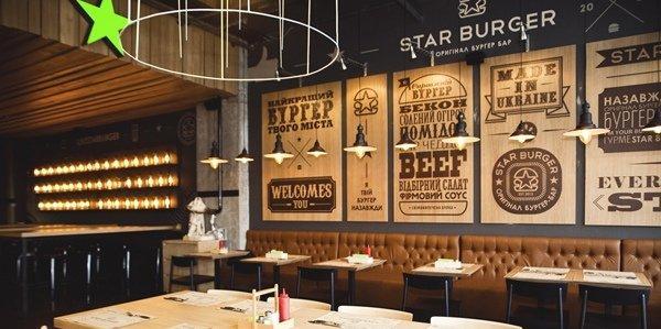 Новое заведение: бургеры в стиле loft - Star Burger