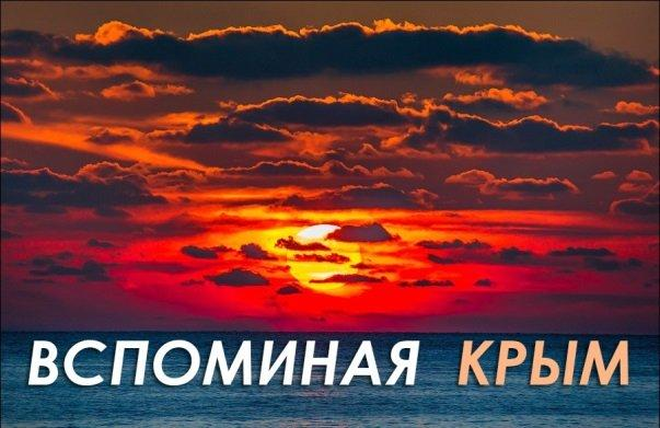 amazing-sunset-crimea-ukraine-21