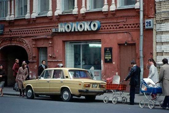 Food-фото: гастрономическое разнообразие СССР