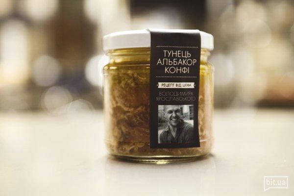 Good Wine открыл Трапезную и запустил свою линию производства продуктов «от шефа»