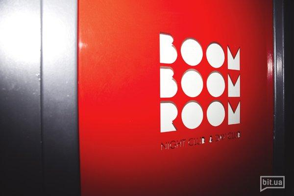 Team Style - команда ночного клуба Boom Boom Room