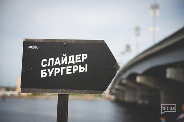 _KZO7863