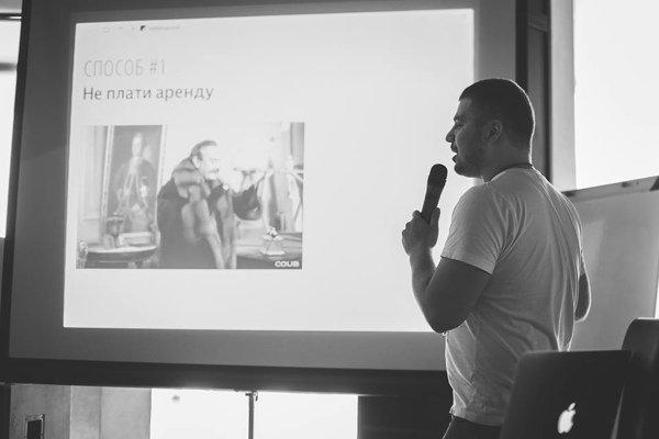 5 лекций РестоПрактик, которые нельзя было пропустить (видео)
