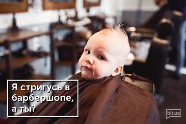 danya_barbershop