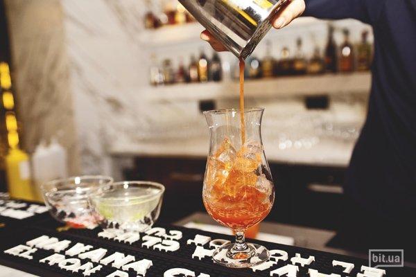 Новое заведение: место новой классики - H bar в отеле Hilton Kyiv