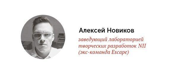 Novikov_2
