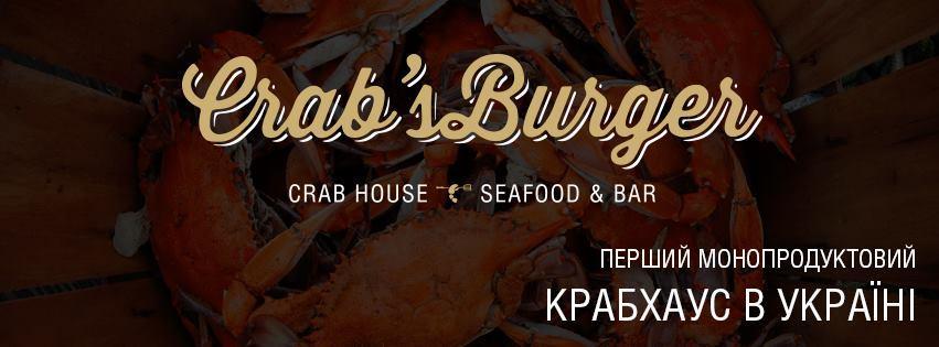 crabsburger