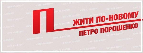 euromaidan_183