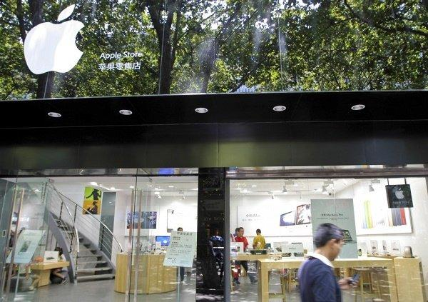 China's Fake Apple Store