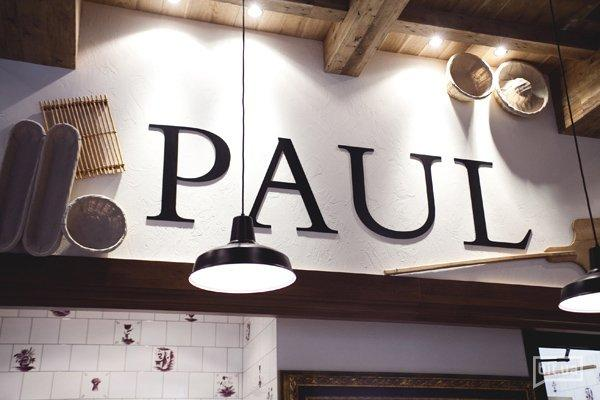 Таки-да: одесские корни французских пекарен Paul