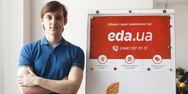 Стартап-смузи: как за 5 месяцев создали eda.ua