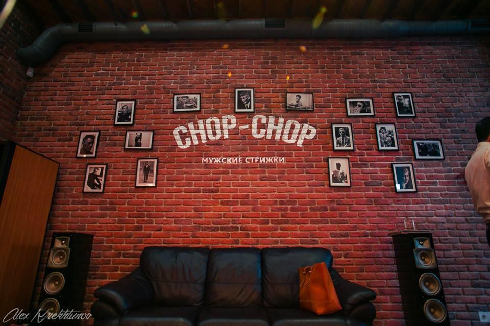 chopchop2