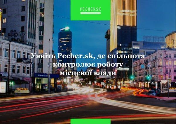 pechersk_a5_print2