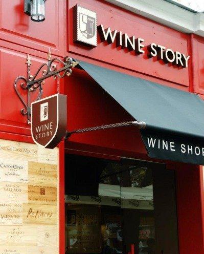 wine.story