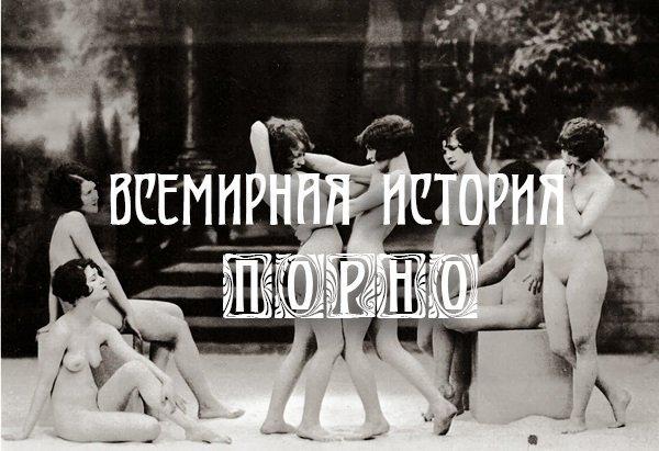 berkovoy-porno-porno-na-freskah