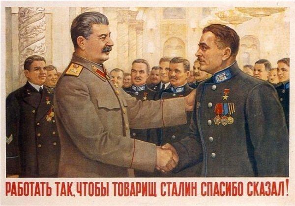 sovetskiy_plakat
