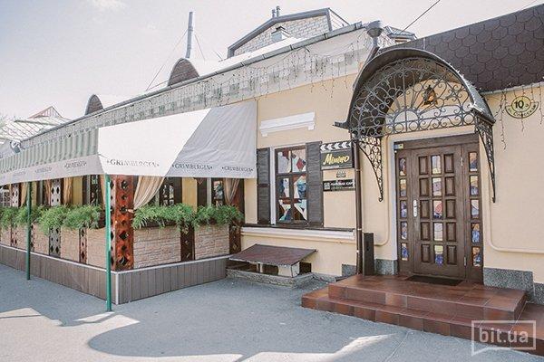 """Что нового: ресторан грузинской кухни """"Мимино"""""""
