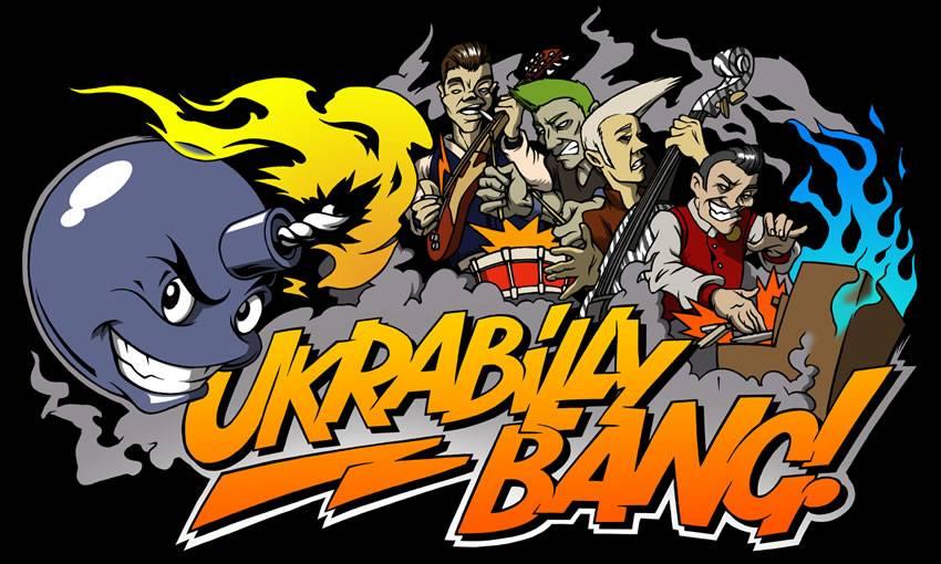 Музыкальное сопровождение: сообщество любителей современных течений рокабилли и сайкобилли музыки в Украине — Ukrabilly Crew.