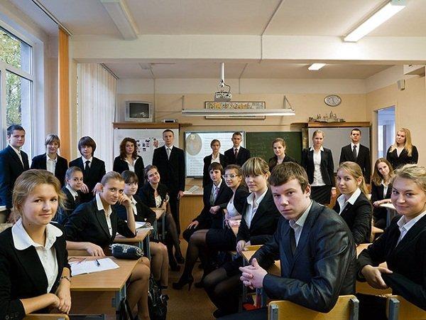 School School No 63, Kalininsky District, St Petersburg, Russia