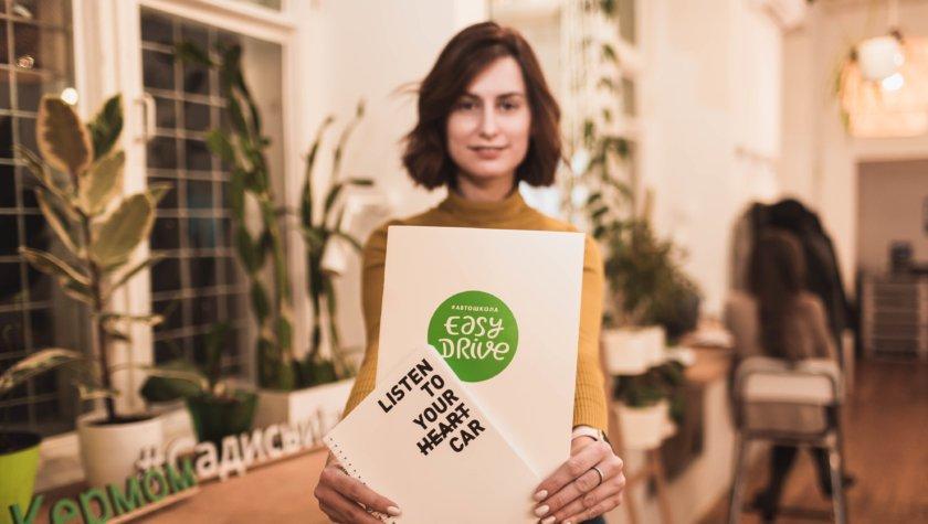 Анна Кушнарьова, директорка автошколы Easy Drive