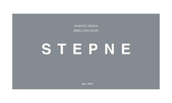 Stepne-250x150-page-001