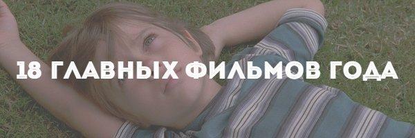 boyhood_still