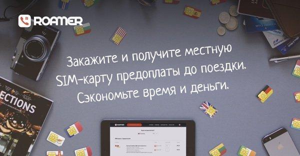sim-shop-02