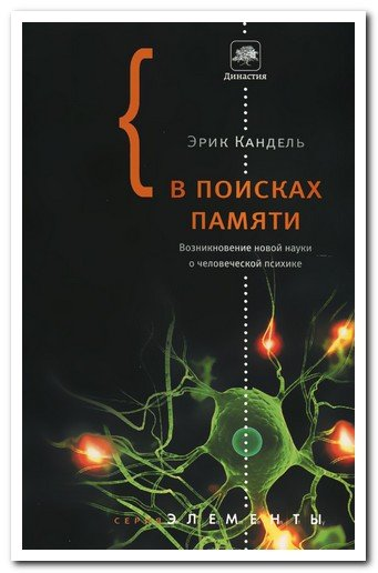 1032482-cover