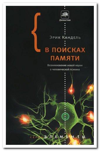 Книги связанные с биологией