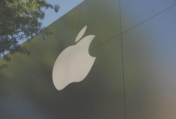 Apple-HQ1
