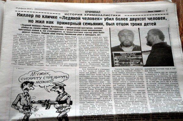 Дать объявление в газете порадниця подать объявление обмене