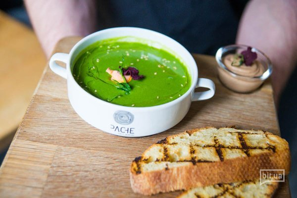 Крем суп из брокколи с нежным фасолевым паштетом и тостами из чиабатты - 260 гр, 62 грн
