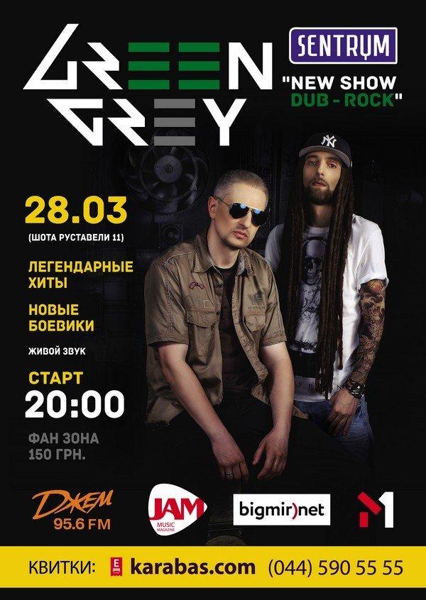 green grey_28.03.15_A4_2