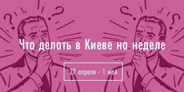 kuda_sait_may