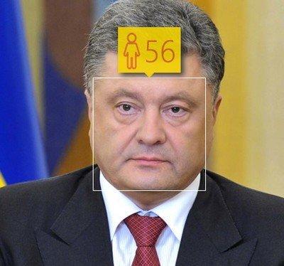 Snymok-ekrana-2015-05-12-v-17.04.01
