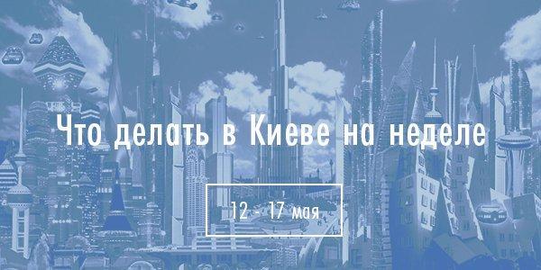 kuda_12-18