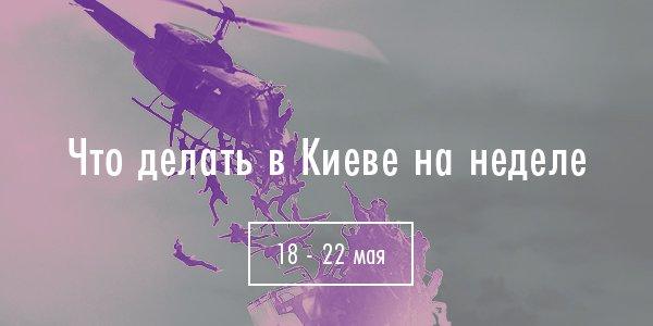 kuda_sait_18-2