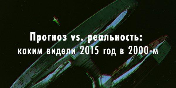 main_2015