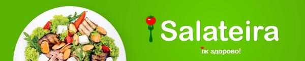 Salateira_600_120