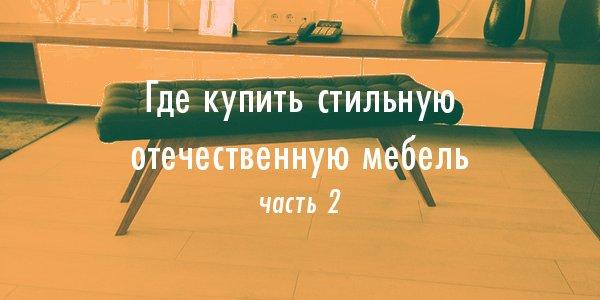 kuda_sait1