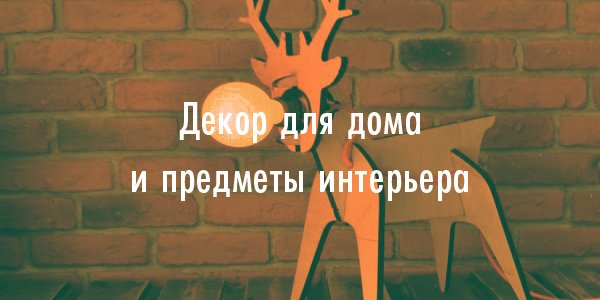 kuda_sait2