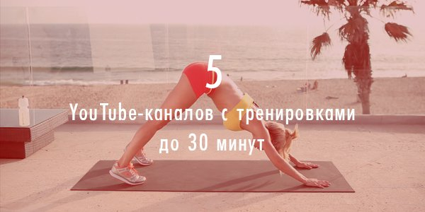 http://bit.ua/wp-content/uploads/2015/06/kuda_sait52.jpg