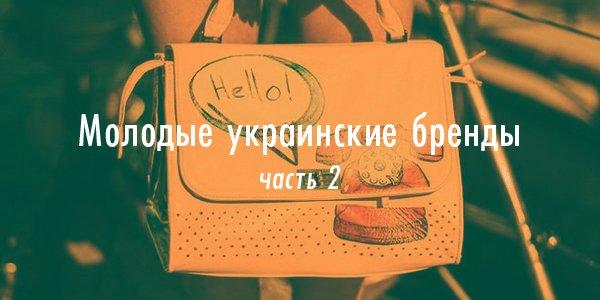 kuda_sait6