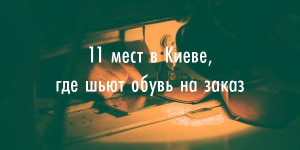 kuda_sait8