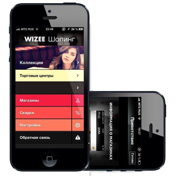 wizee-1