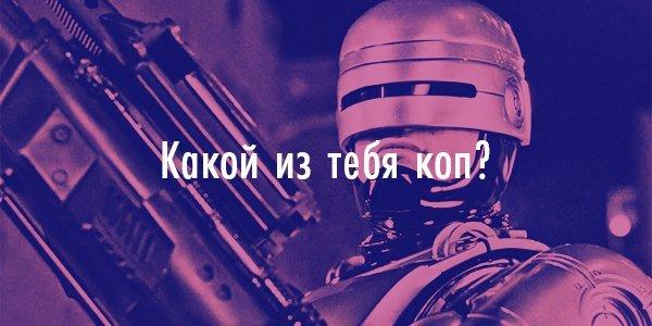 kuda_sait (2)