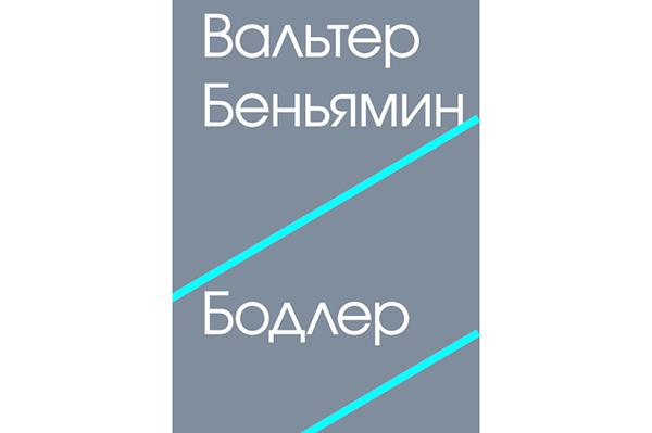 book_spec_pic_7239_iconbb