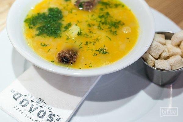 Суп гороховый с копченым ребром -