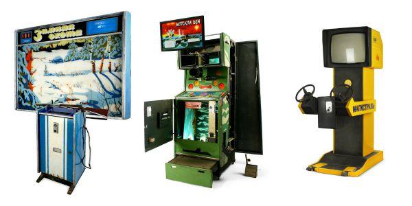 автоматы купить игровые советские