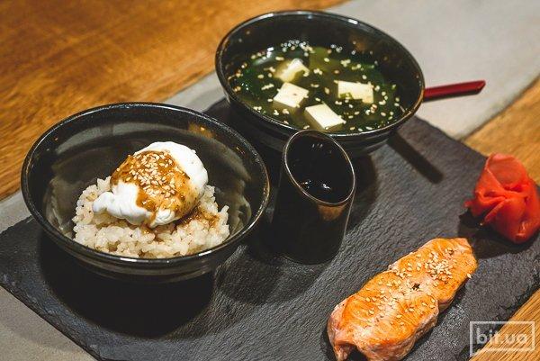 Японский завтрак - 150 грн